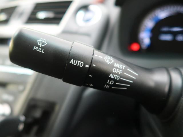 HS250h バージョンI メーカーHDDナビ バックカメラ LEDヘッド クルコン 電動サンシェード セミアリン革シート ポジションメモリー シートベンチレーション ETC 純正17アルミ BT接続 禁煙車(33枚目)