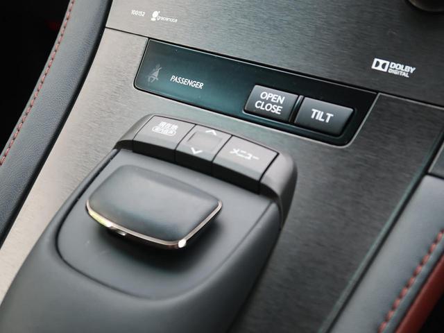 HS250h バージョンI メーカーHDDナビ バックカメラ LEDヘッド クルコン 電動サンシェード セミアリン革シート ポジションメモリー シートベンチレーション ETC 純正17アルミ BT接続 禁煙車(35枚目)