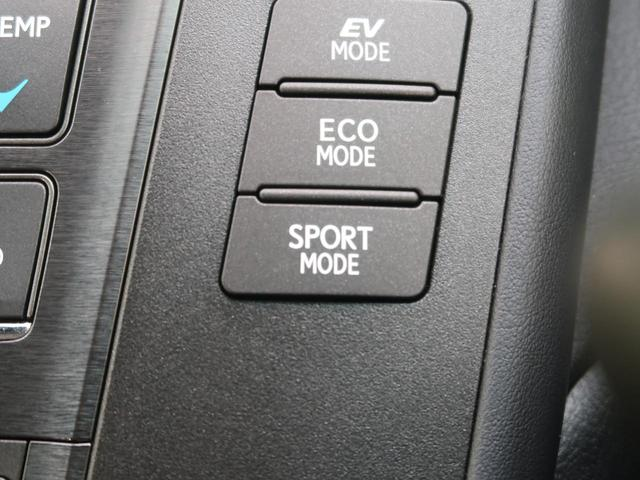 HS250h バージョンI メーカーHDDナビ バックカメラ LEDヘッド クルコン 電動サンシェード セミアリン革シート ポジションメモリー シートベンチレーション ETC 純正17アルミ BT接続 禁煙車(41枚目)