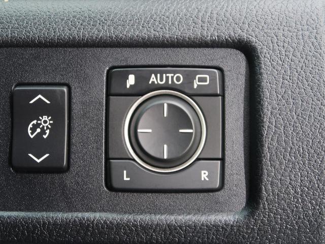 HS250h バージョンI メーカーHDDナビ バックカメラ LEDヘッド クルコン 電動サンシェード セミアリン革シート ポジションメモリー シートベンチレーション ETC 純正17アルミ BT接続 禁煙車(46枚目)