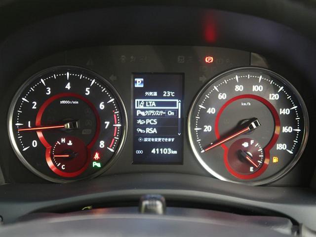 2.5Z Aエディション サンルーフ 純正10型ナビ バックカメラ 後席モニター トヨタセーフティセンス レーダークルーズ 両側電動スライドドア LEDヘッドライト オートマチックハイビーム BT接続 禁煙車(22枚目)
