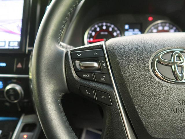 2.5Z Aエディション サンルーフ 純正10型ナビ バックカメラ 後席モニター トヨタセーフティセンス レーダークルーズ 両側電動スライドドア LEDヘッドライト オートマチックハイビーム BT接続 禁煙車(24枚目)