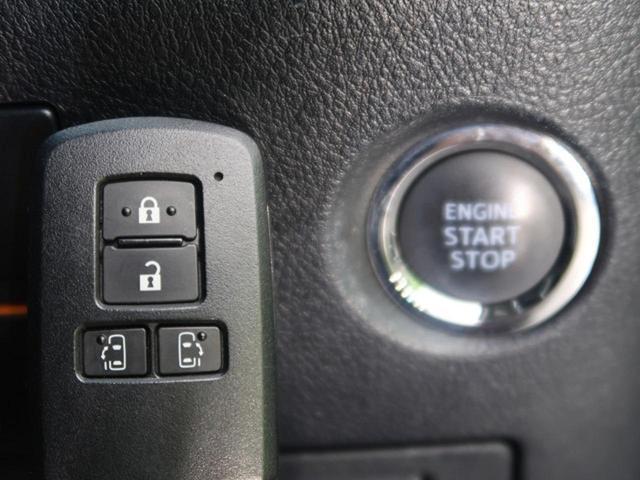 2.5Z Aエディション サンルーフ 純正10型ナビ バックカメラ 後席モニター トヨタセーフティセンス レーダークルーズ 両側電動スライドドア LEDヘッドライト オートマチックハイビーム BT接続 禁煙車(30枚目)