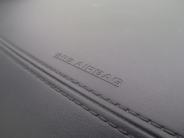 2.5Z Aエディション サンルーフ 純正10型ナビ バックカメラ 後席モニター トヨタセーフティセンス レーダークルーズ 両側電動スライドドア LEDヘッドライト オートマチックハイビーム BT接続 禁煙車(32枚目)