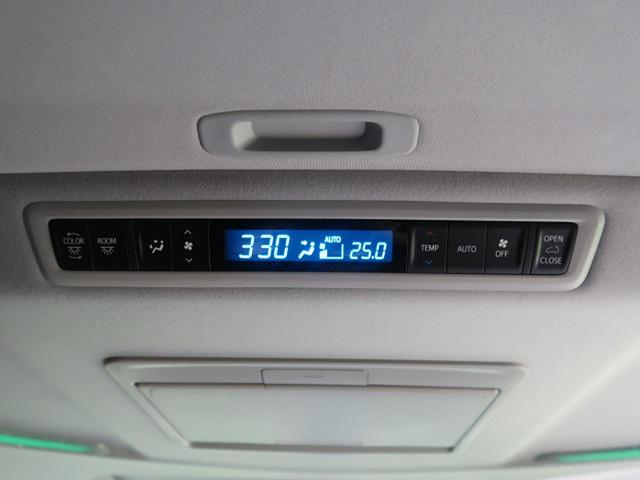 2.5Z Aエディション サンルーフ 純正10型ナビ バックカメラ 後席モニター トヨタセーフティセンス レーダークルーズ 両側電動スライドドア LEDヘッドライト オートマチックハイビーム BT接続 禁煙車(34枚目)