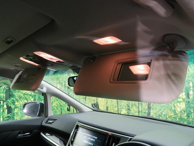 2.5Z Aエディション サンルーフ 純正10型ナビ バックカメラ 後席モニター トヨタセーフティセンス レーダークルーズ 両側電動スライドドア LEDヘッドライト オートマチックハイビーム BT接続 禁煙車(36枚目)
