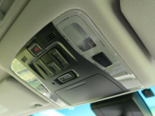 2.5Z Aエディション サンルーフ 純正10型ナビ バックカメラ 後席モニター トヨタセーフティセンス レーダークルーズ 両側電動スライドドア LEDヘッドライト オートマチックハイビーム BT接続 禁煙車(37枚目)