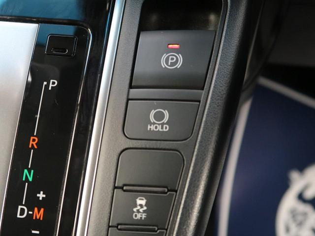 2.5Z Aエディション サンルーフ 純正10型ナビ バックカメラ 後席モニター トヨタセーフティセンス レーダークルーズ 両側電動スライドドア LEDヘッドライト オートマチックハイビーム BT接続 禁煙車(46枚目)