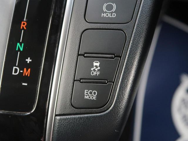 2.5Z Aエディション サンルーフ 純正10型ナビ バックカメラ 後席モニター トヨタセーフティセンス レーダークルーズ 両側電動スライドドア LEDヘッドライト オートマチックハイビーム BT接続 禁煙車(47枚目)