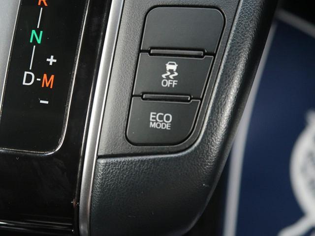 2.5Z Aエディション サンルーフ 純正10型ナビ バックカメラ 後席モニター トヨタセーフティセンス レーダークルーズ 両側電動スライドドア LEDヘッドライト オートマチックハイビーム BT接続 禁煙車(48枚目)
