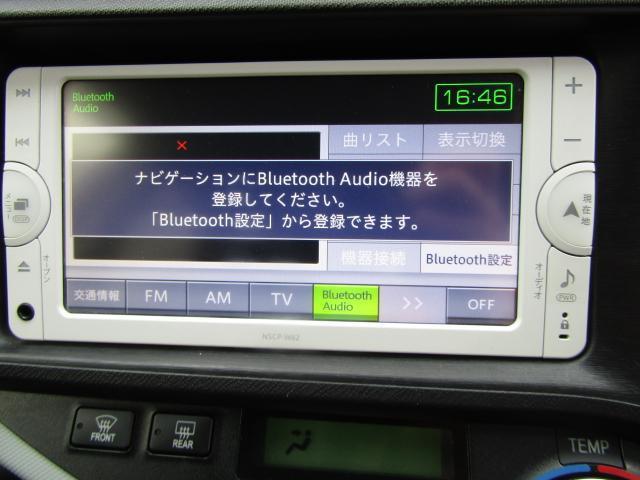S 禁煙 1オーナ 純正ナビTV Bluetooth ETC(4枚目)