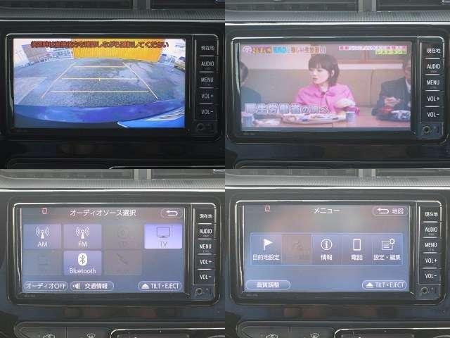 Sスタイルブラック ナビTV Btooth 禁煙車 Bカメラ(3枚目)