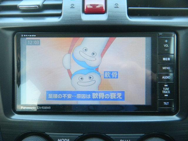 2.0i-L アイサイト ナビTV Bluetooth 禁煙(6枚目)