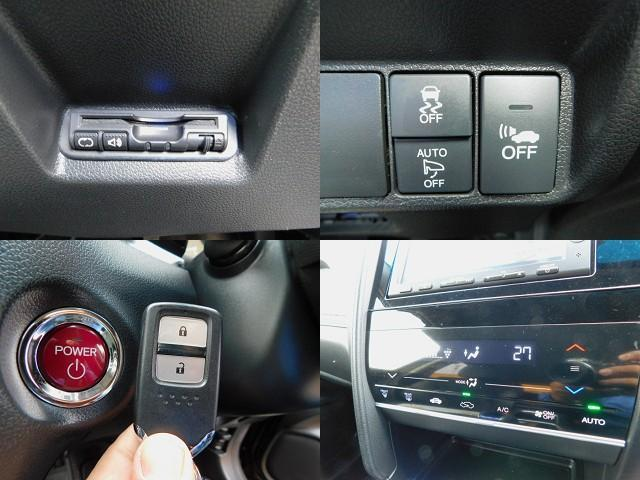 HV X ナビTV Bluetooth 禁煙 黒半革 LED(12枚目)
