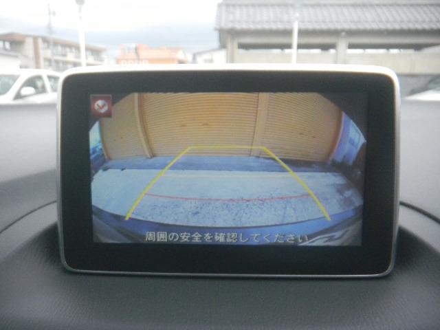 15S ナビTV Bluetooth 禁煙車 Bカメラ HID ETC デュアルAC Iストップ スマートキー プッシュST DVD 純正1AW オートライト Pアシスト ウインカーミラー 電動格納ミラー(4枚目)