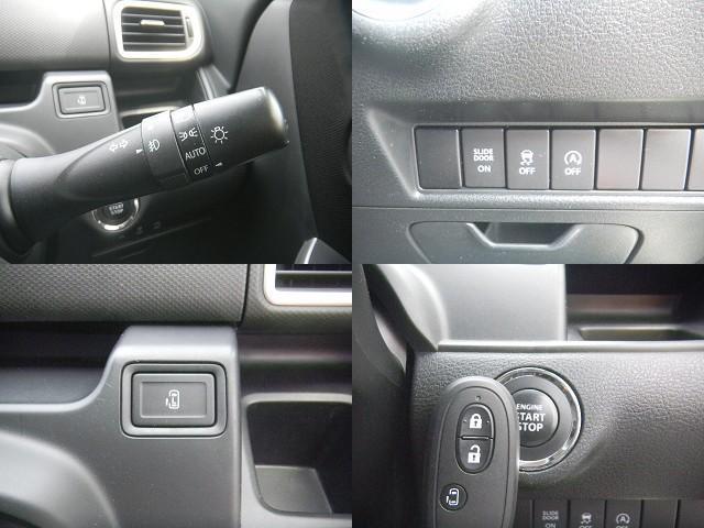 HV-MV 電動ドア HDDナビTV Btooth LED Sヒーター オートエアコン アイドリングSTOP スマートキー プッシュST DVD再生 CD録音 純正フルエアロ 純正15AW オートライト(8枚目)
