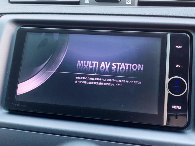 250G Sパッケージ G's HDDナビ フルセグ ETC(7枚目)