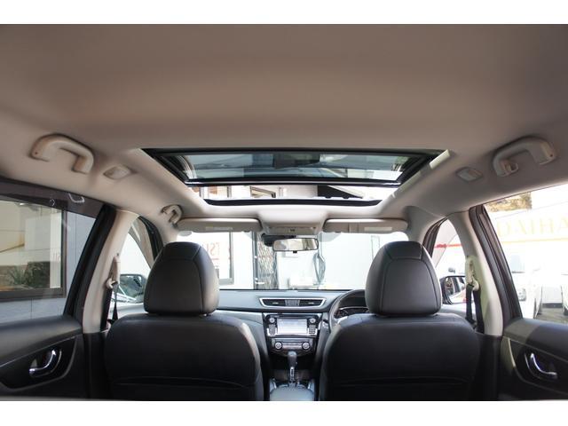 20XエクストリーマーX エマージェンシーブレーキパッケージ 4WD アラウンドビューモニター ETC(9枚目)