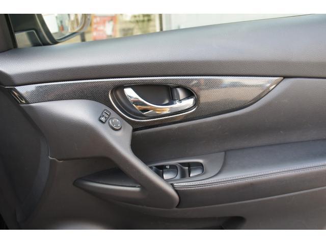 20XエクストリーマーX エマージェンシーブレーキパッケージ 4WD アラウンドビューモニター ETC(13枚目)
