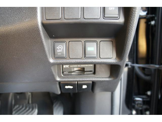 20XエクストリーマーX エマージェンシーブレーキパッケージ 4WD アラウンドビューモニター ETC(14枚目)