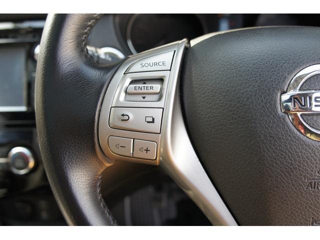 20XエクストリーマーX エマージェンシーブレーキパッケージ 4WD アラウンドビューモニター ETC(16枚目)