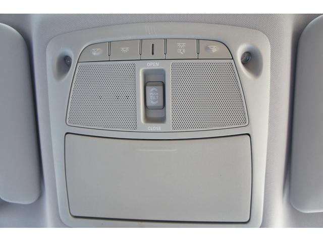 20XエクストリーマーX エマージェンシーブレーキパッケージ 4WD アラウンドビューモニター ETC(18枚目)