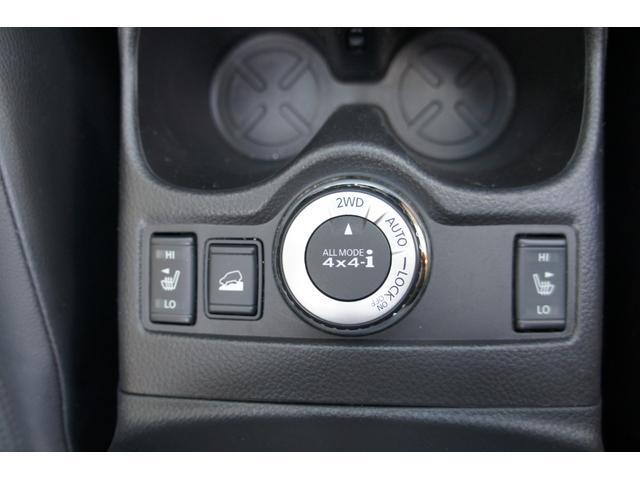 20XエクストリーマーX エマージェンシーブレーキパッケージ 4WD アラウンドビューモニター ETC(20枚目)