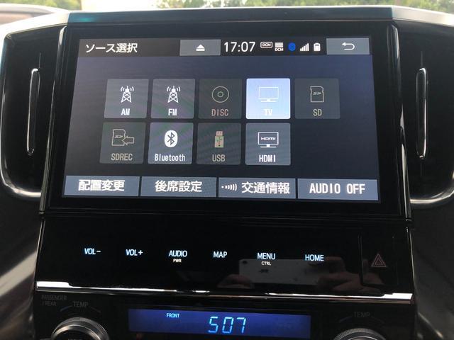 2.5Z Gエディション ダブルムーンルーフ/レザーシート/エアシート/パワーシート/電動バックドア/クルーズコントロール/両側パワーシート/(9枚目)