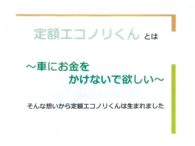 F メモリーナビ キーレス ETC プライバシーガラス(3枚目)