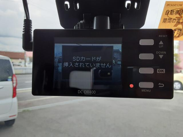「日産」「デイズルークス」「コンパクトカー」「岐阜県」の中古車30
