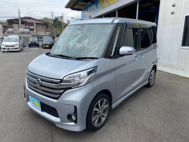 「日産」「デイズルークス」「コンパクトカー」「岐阜県」の中古車12