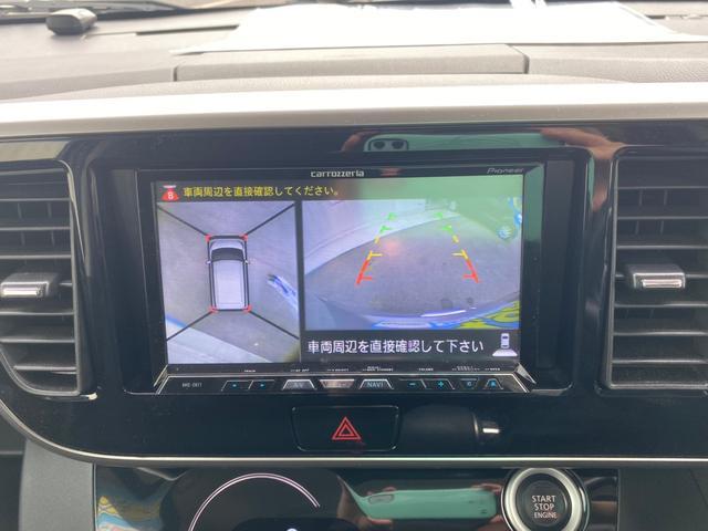 「日産」「デイズルークス」「コンパクトカー」「岐阜県」の中古車24