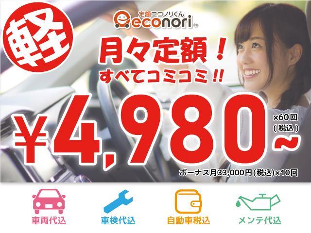 「日産」「デイズ」「コンパクトカー」「岐阜県」の中古車2