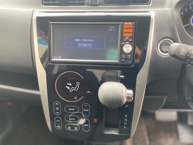 「日産」「デイズ」「コンパクトカー」「岐阜県」の中古車24