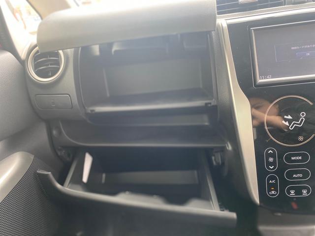 「日産」「デイズ」「コンパクトカー」「岐阜県」の中古車29