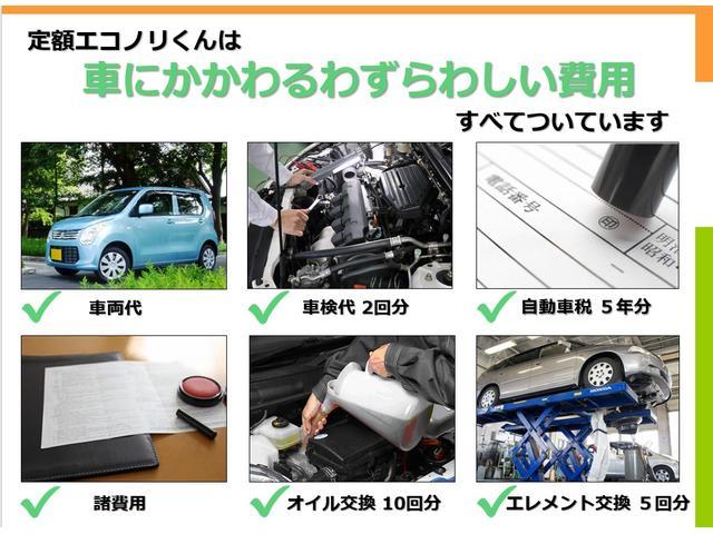 「マツダ」「フレア」「コンパクトカー」「岐阜県」の中古車4