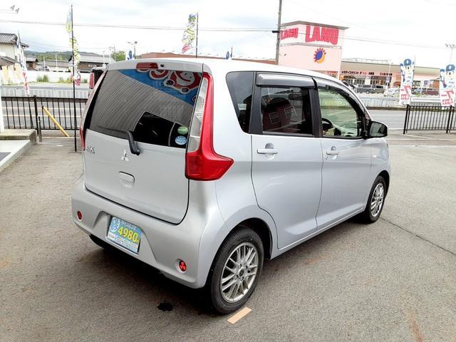 「三菱」「eKワゴン」「コンパクトカー」「岐阜県」の中古車4