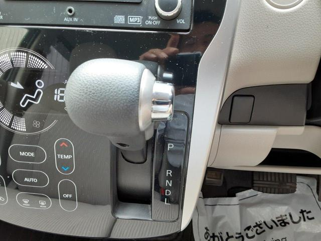 「三菱」「eKワゴン」「コンパクトカー」「岐阜県」の中古車19