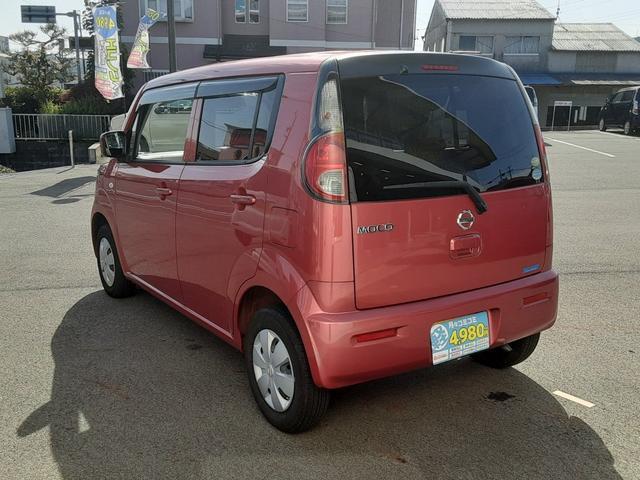 「日産」「モコ」「コンパクトカー」「岐阜県」の中古車6