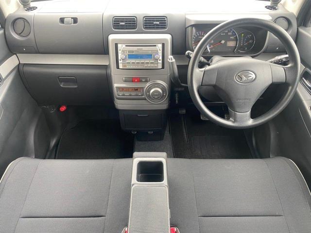 カスタム X スマートキー 社外CDオーディオ フォグランプ 純正アルミ ETC 電動格納ミラー パワステ パワーウィンドウ Pガラス オートエアコン エアバック ABS(22枚目)
