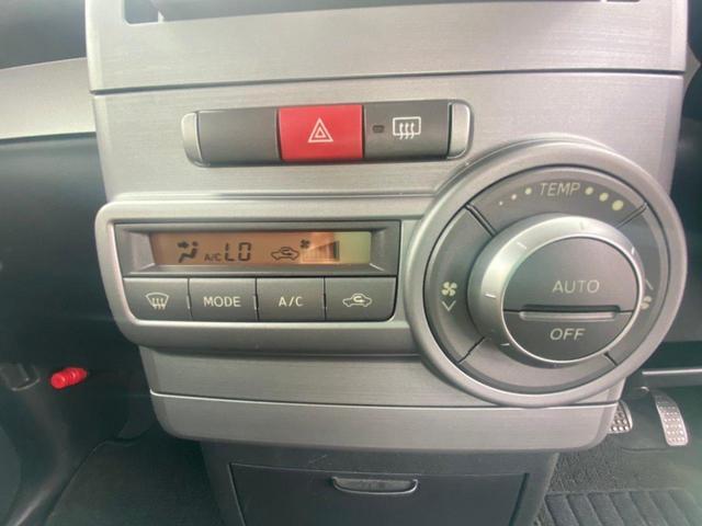 カスタム X スマートキー 社外CDオーディオ フォグランプ 純正アルミ ETC 電動格納ミラー パワステ パワーウィンドウ Pガラス オートエアコン エアバック ABS(25枚目)