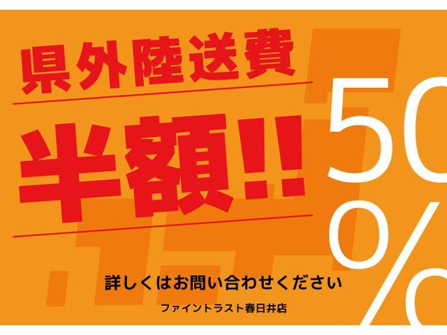 J CDオーディオ キーレス 電動格納ミラー ABS(2枚目)