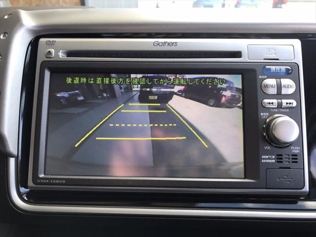 ディーバ 純正メモリーナビ バックカメラ ワンセグTV DVD再生 ETC スマートキー HIDヘッドライト 純正アルミ(26枚目)