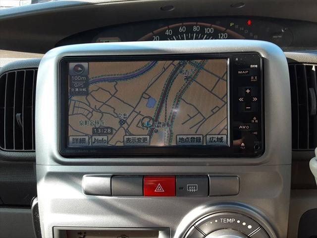 G パワースライドドア スマートキー 14インチ純正アルミ ワンセグ Bluetooth対応 DVD再生対応ナビ 電動格納ミラー プライバシーガラス ETC 純正セキュリティ ABS(20枚目)