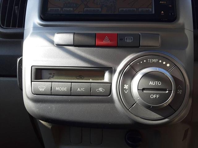 G パワースライドドア スマートキー 14インチ純正アルミ ワンセグ Bluetooth対応 DVD再生対応ナビ 電動格納ミラー プライバシーガラス ETC 純正セキュリティ ABS(22枚目)