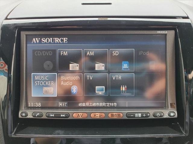 ハイウェイスター 1年保証付 パワースライドドア HDDナビ ワンセグTV バックカメラ インテリキー HIDヘッド オートライト 純正14インチアルミホイール(25枚目)