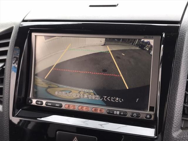 ハイウェイスター 1年保証付 パワースライドドア 純正メモリーナビ ワンセグTV バックカメラ インテリキー HIDヘッドライト ETC 純正14インチアルミホイール オートライト フォグランプ(25枚目)