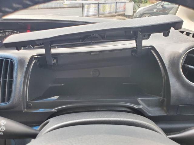 カスタムX 1年保証付 パワースライドドア メモリーナビ ワンセグTV ETC スマートキー 純正14インチアルミホイール アイドリングストップ プライバシーガラス(39枚目)
