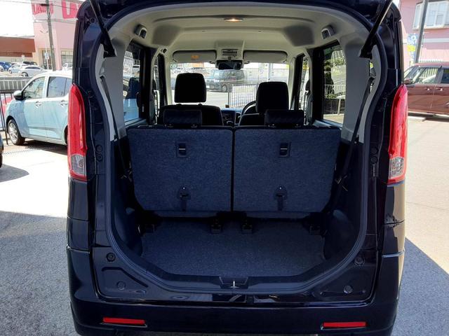 Gリミテッド 1年保証付 衝突軽減ブレーキ パワースライドドア スマートキー ETC Bluetoothオーディオ シートヒーター アイドリングストップ(23枚目)