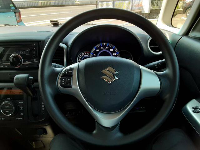 Gリミテッド 1年保証付 衝突軽減ブレーキ パワースライドドア スマートキー ETC Bluetoothオーディオ シートヒーター アイドリングストップ(25枚目)
